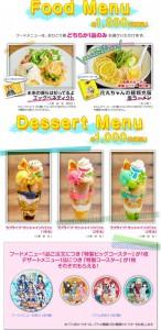 menu01_food