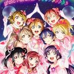 「ラブライブ!μ's Final LoveLive! ~μ'sic Forever♪♪♪♪♪♪♪♪♪~ Blu-ray Memorial BOX」©2013 プロジェクトラブライブ!