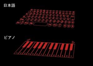 本製品の専用アプリ『Serafim Keybo』をDLすればピアノ、ギター、ドラム、ベースの4種類の楽器を楽しむこともできる