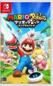Mario + Rabbids Kingdom Battle © 2017-2018 Ubisoft Entertainment.