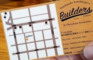 バーガーに添えてあったショップカード