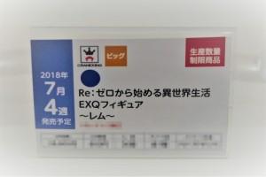 DSC_7791