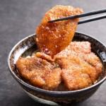 グランドメニューに加わった「豚たれカツ丼」