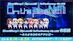 8_beat_story_ishouten_980-660x371