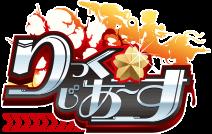 logo_rickgearth