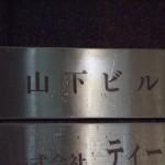 201401060002 (7)