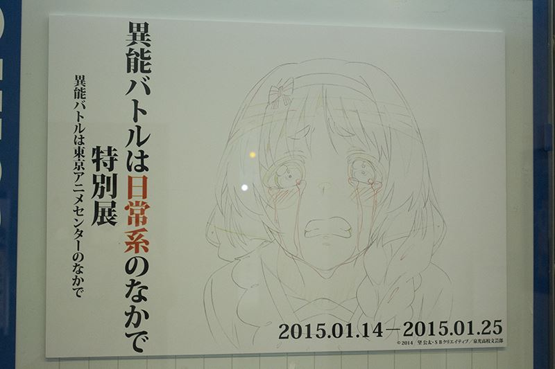 201501140004 (73)