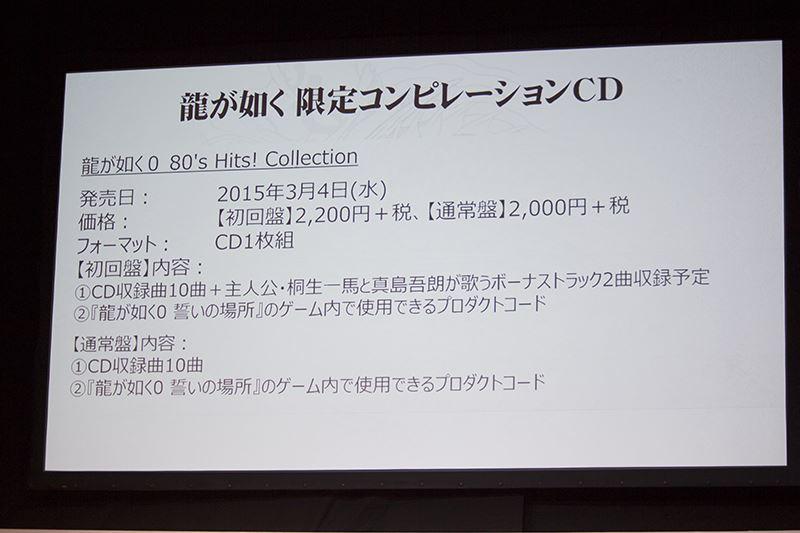 201501150001 (41)