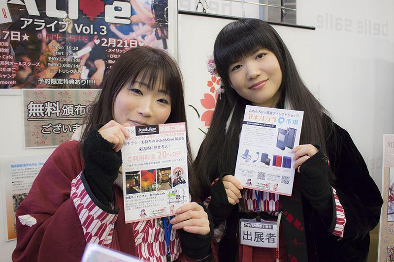 ▲和StyleカフェもCD等を販売