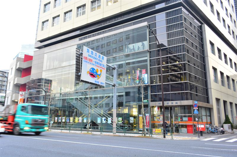 ▲秋葉原駅に近いところだと、神田郵便局でも取り扱っている。