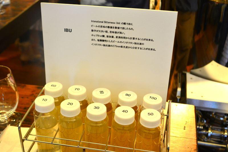 ▲ビールの苦味を決めるIBU。ボトルに書かれた数字が高いものを選ぶと、苦味の強いビールが作れる。