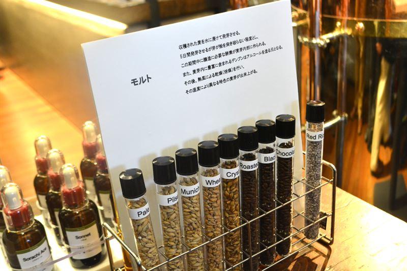 ▲麦芽(モルト)。種類によって色と味が随分と変わる。