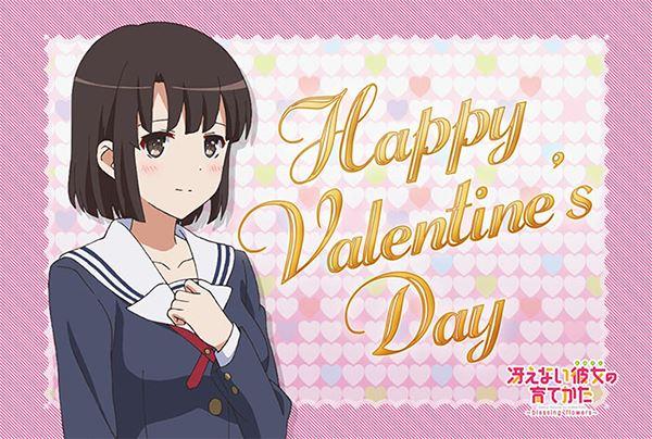 ▲バレンタインポストカード。