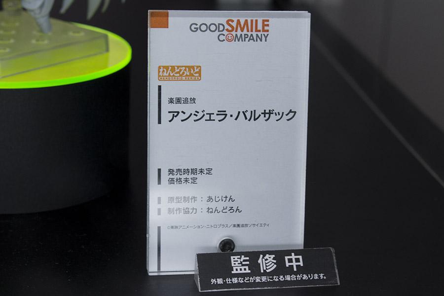 201502080003 (4)