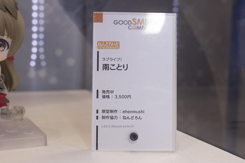 201502080010 (10)