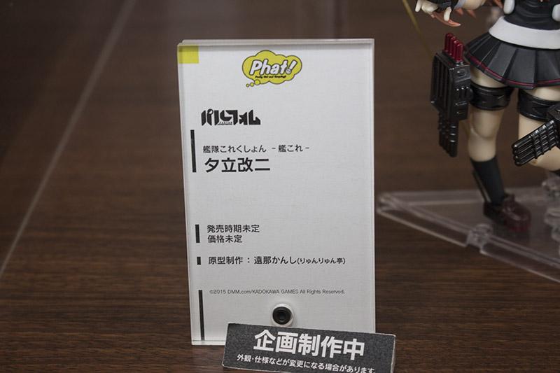 201502090002 (12)