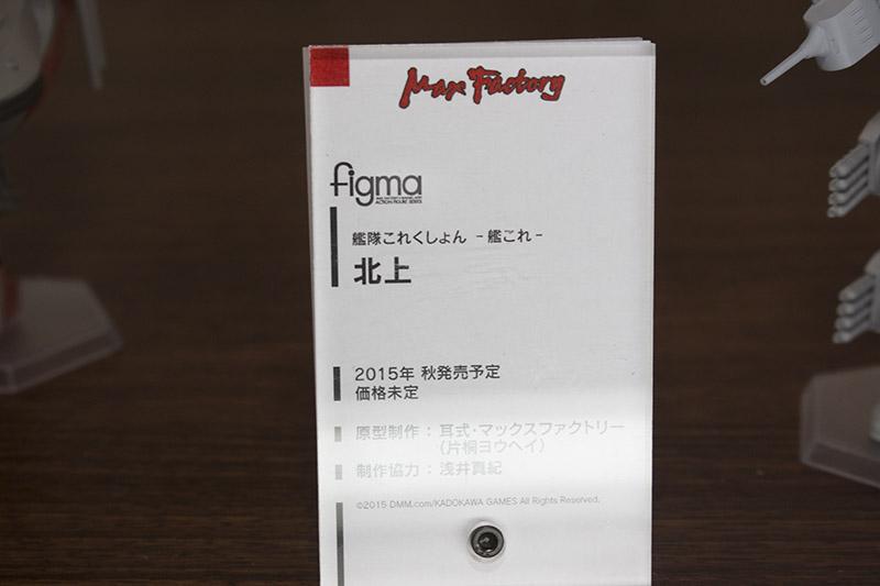 201502090002 (29)