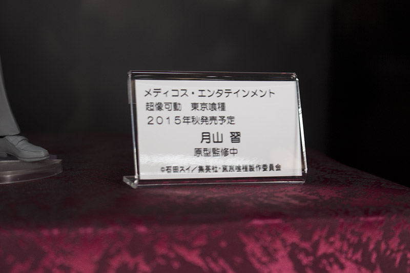 201502090004 (2)