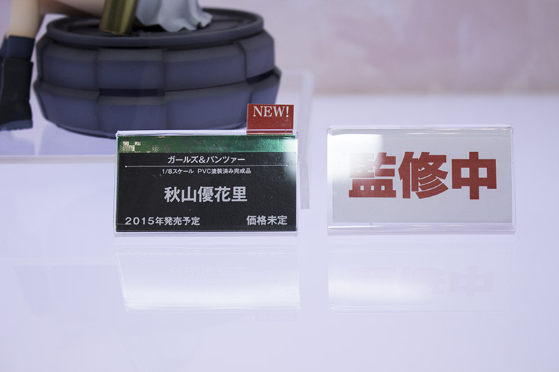 201502090010 (25)