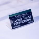201502120003 (81)