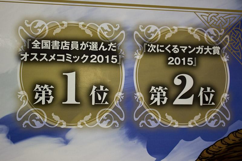 201502120004 (2)