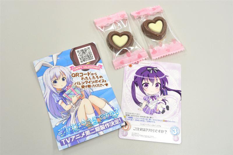 ▲配布されたバレンタインセット。ちなみにカードは人気TCG「Chaos」。
