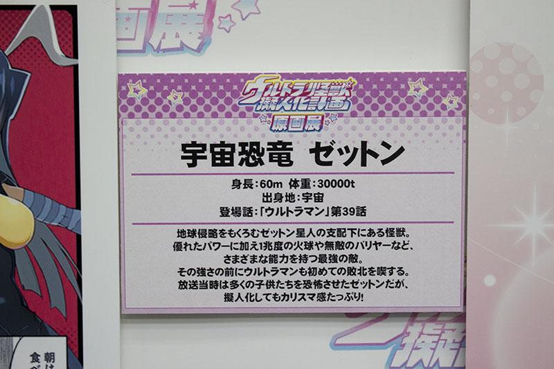 201503010002 (24)
