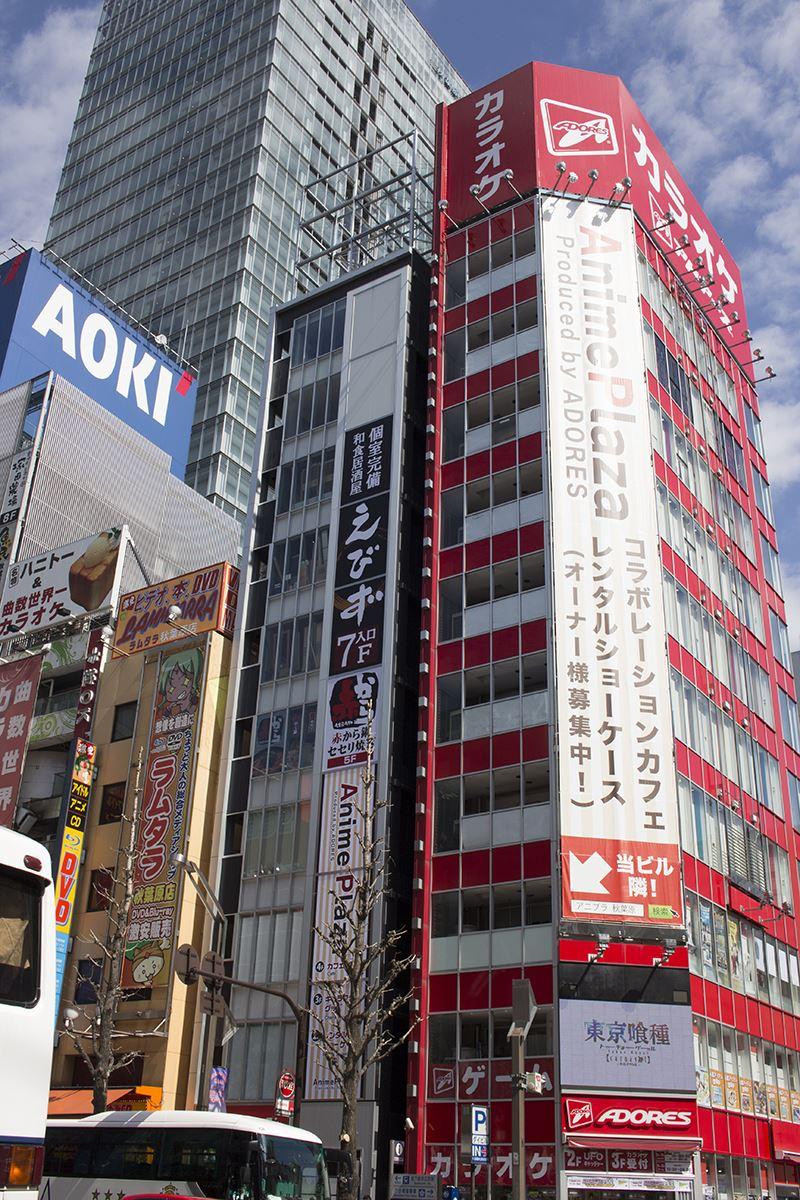 ▲アニメプラザがある「akiba 1131 bldg」は、アドアーズ秋葉原店の隣。
