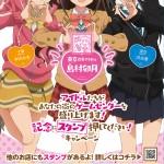 IMASCG_panel_uzuki_0303