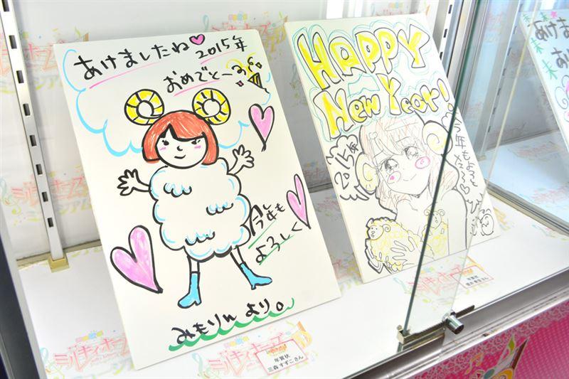 ▲年賀状・三森すずこさん(左)、年賀状・徳井青空さん(右)。