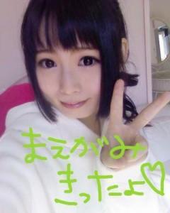 ▲椎名みゆさん(公式Twitterより)