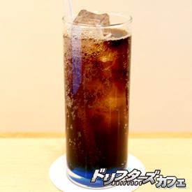 ▲土方歳三(800円) コーラ+コアントロー(アルコール)