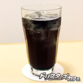 ▲黒王(500円) ライフガード+オレンジ+グレープ