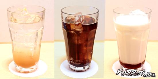 ▲左から、島津豊久(500円)オレンジ+ソーダ、織田信長(500円)コーラ+カシス、那須与一(500円)ブルーベリー+ミルク