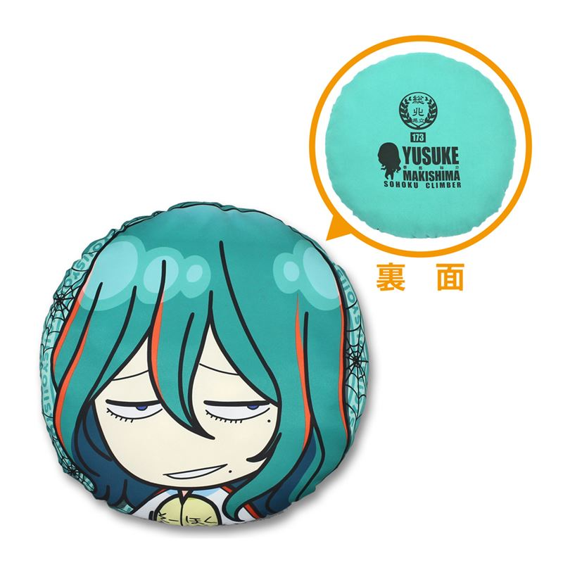 minkuji_yowapeda_vol2_c