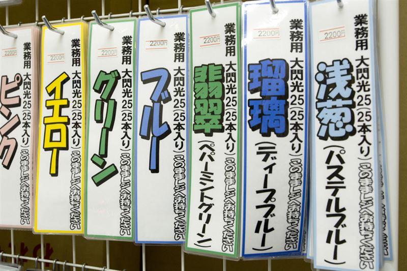▲業務用として25本入りのセットも販売。1本あたり88円の計算。