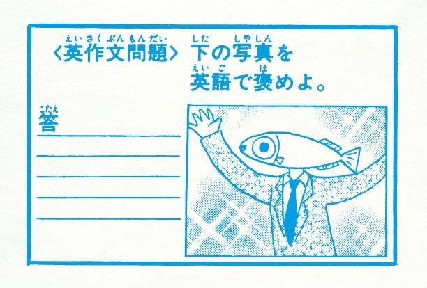 ▲ポストカード。