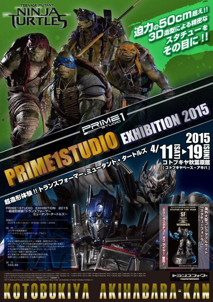 prime1_event-724x1024