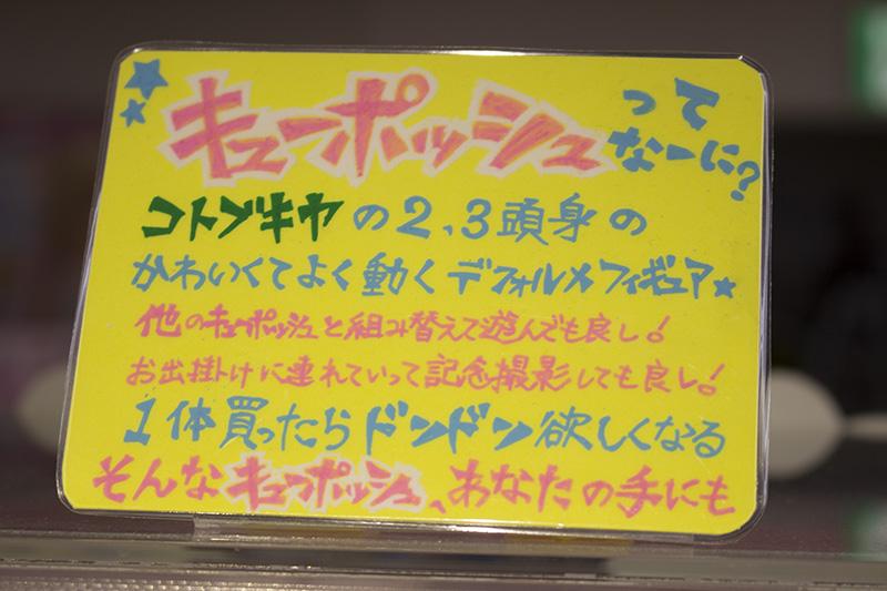 201505020002 (12)