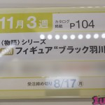 201505270001 (10)