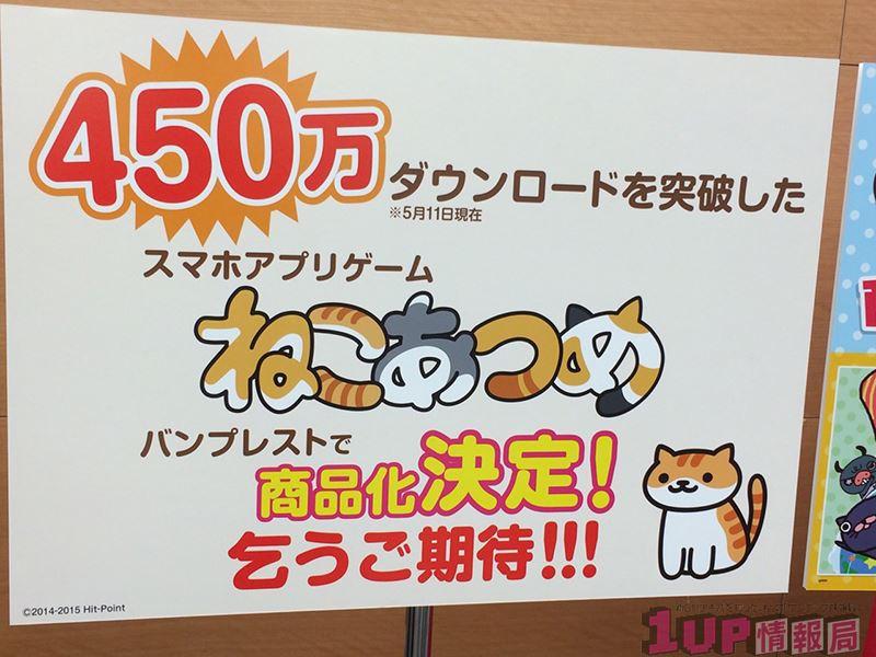 201505270002 (78)