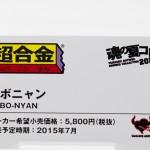 201505290010 (9)