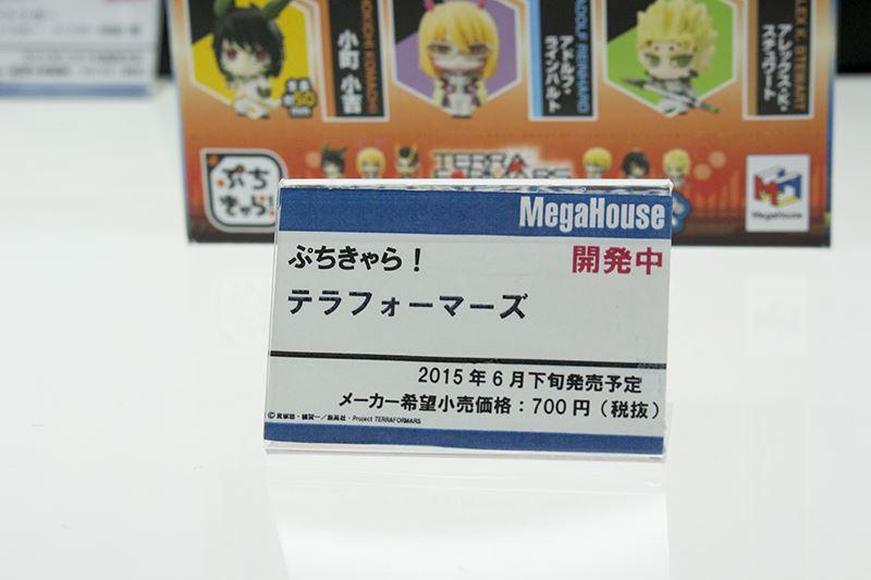 20150530007 (78)