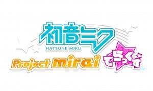 【でらっくす】ロゴ(TMつき・RGB)