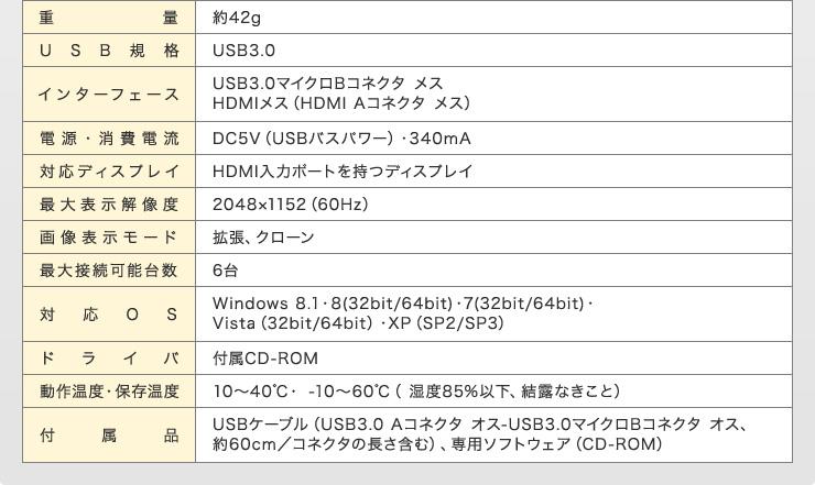 500-KC008HD_16