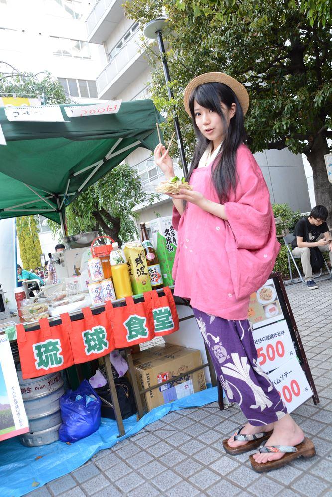 ▲まぁじさんオススメの沖縄「琉球食堂」。