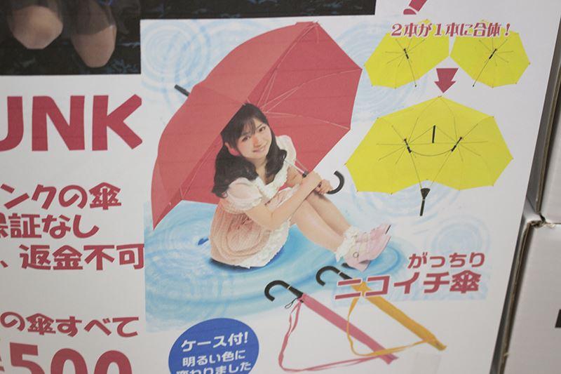▲なかには魔剣じゃない傘も混じってる。