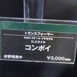 201506060001 (44)