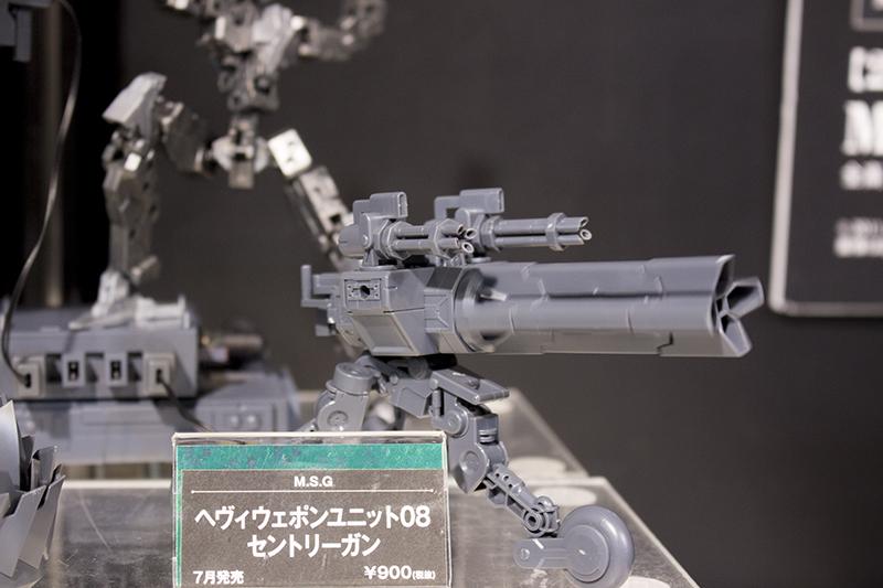 201506060001 (56)