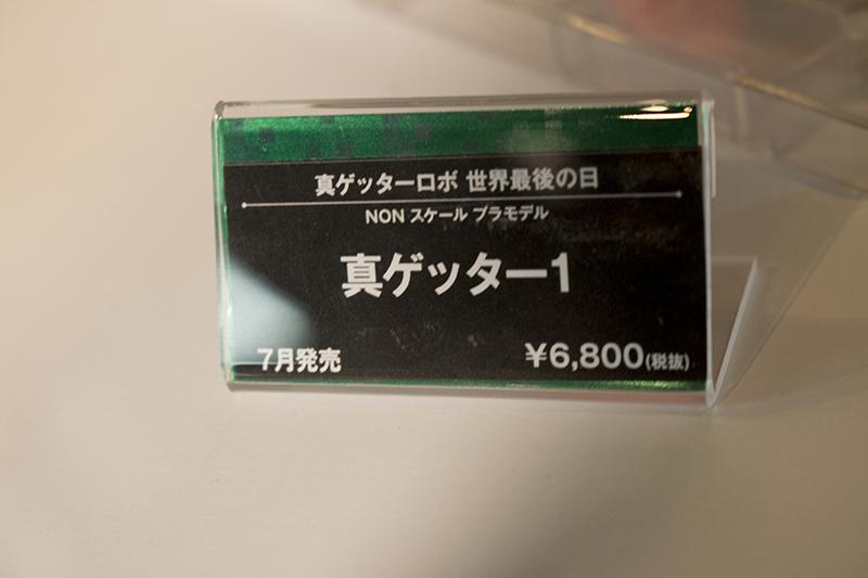 201506060001 (63)